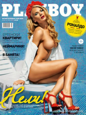 Playboy Bulgaria - July 2014
