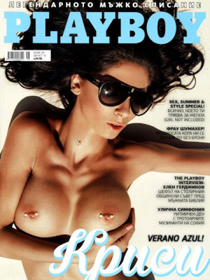 Playboy Bulgaria - Aug 2015