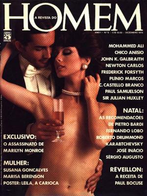 Playboy Brazil - Dec 1975