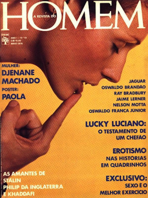 Playboy Brazil - May 1976
