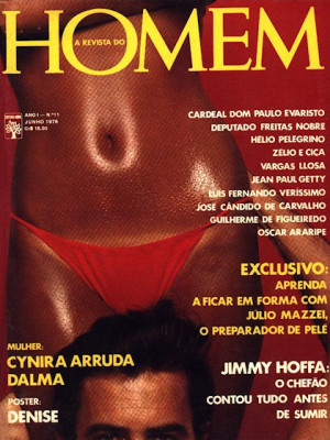 Playboy Brazil - June 1976