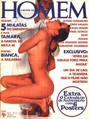 Playboy Brazil - August 1976