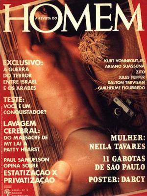 Playboy Brazil - Oct 1976