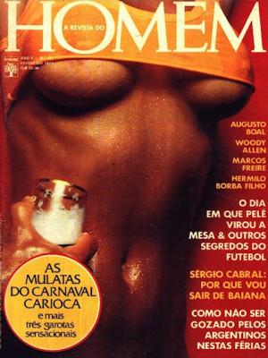 Playboy Brazil - Feb 1977