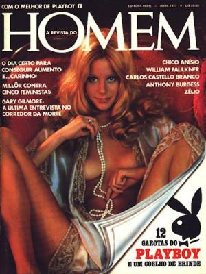 Playboy Brazil - April 1977