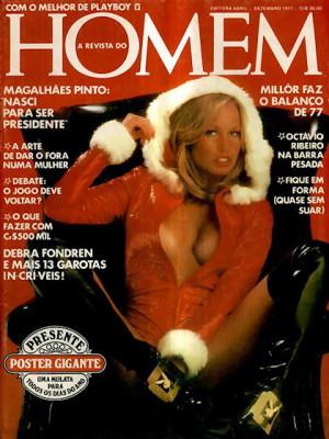 Playboy Brazil - Dec 1977