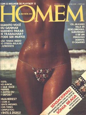 Playboy Brazil - Jan 1978