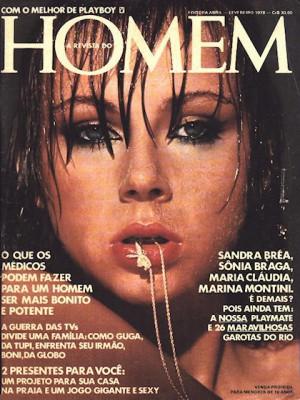 Playboy Brazil - Feb 1978