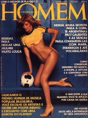 Playboy Brazil - May 1978