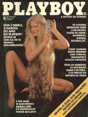 Playboy Brazil - July 1978