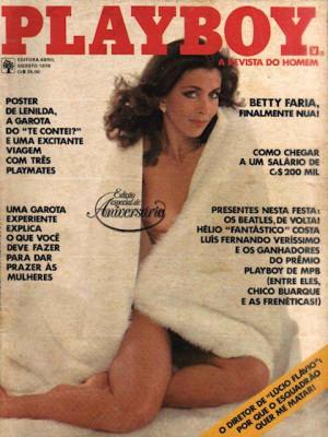 Playboy Brazil - August 1978