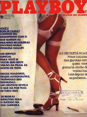 Playboy Brazil - Oct 1978