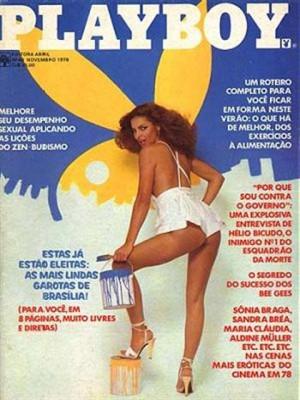 Playboy Brazil - Nov 1978