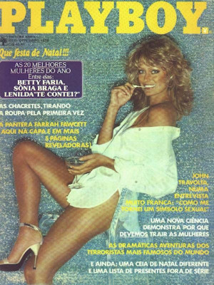 Playboy Brazil - Dec 1978