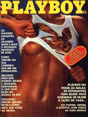 Playboy Brazil - March 1979