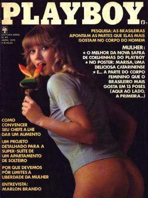 Playboy Brazil - April 1979