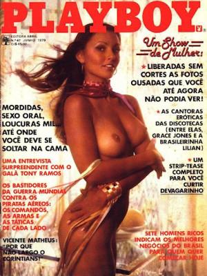 Playboy Brazil - June 1979
