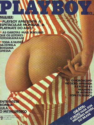 Playboy Brazil - July 1979