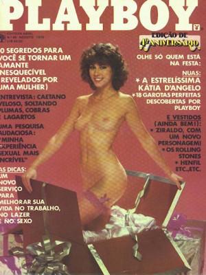 Playboy Brazil - August 1979