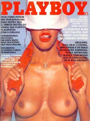 Playboy Brazil - Oct 1979