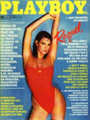Playboy Brazil - Dec 1979