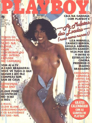 Playboy Brazil - Feb 1980