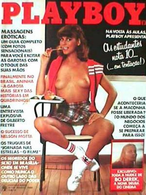 Playboy Brazil - March 1980