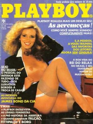 Playboy Brazil - May 1980
