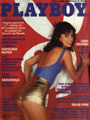 Playboy Brazil - July 1980