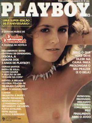 Playboy Brazil - August 1980