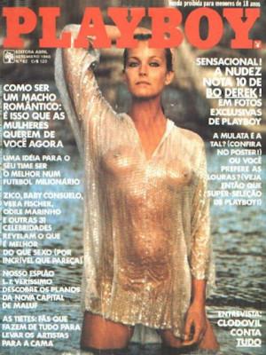 Playboy Brazil - Sep 1980