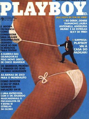 Playboy Brazil - Dec 1980