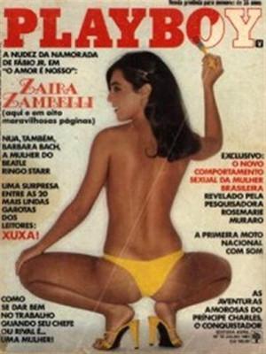 Playboy Brazil - July 1981