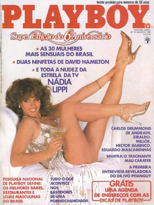 Playboy Brazil - August 1981