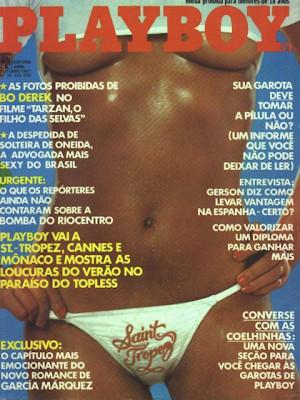Playboy Brazil - Oct 1981