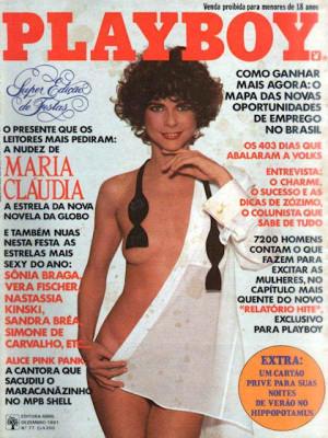 Playboy Brazil - Dec 1981