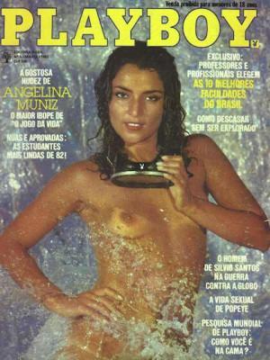 Playboy Brazil - March 1982