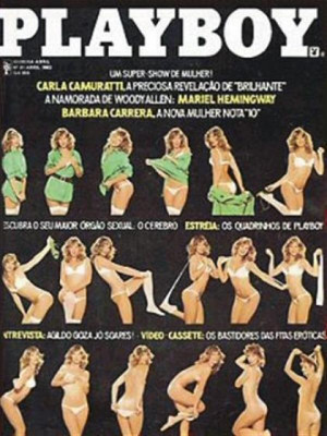 Playboy Brazil - April 1982