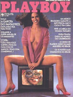 Playboy Brazil - May 1982