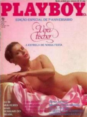 Playboy Brazil - August 1982