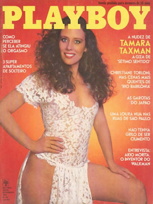 Playboy Brazil - Sep 1982