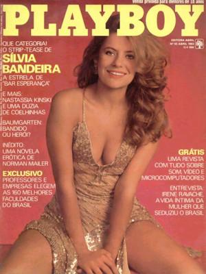 Playboy Brazil - April 1983