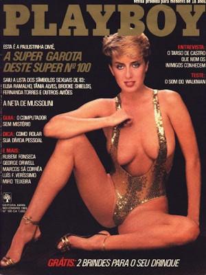 Playboy Brazil - Nov 1983