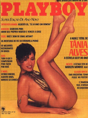 Playboy Brazil - Dec 1983