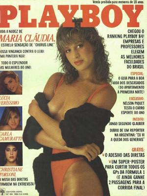 Playboy Brazil - March 1984