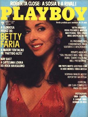 Playboy Brazil - Oct 1984