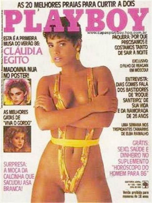 Playboy Brazil - Dec 1985