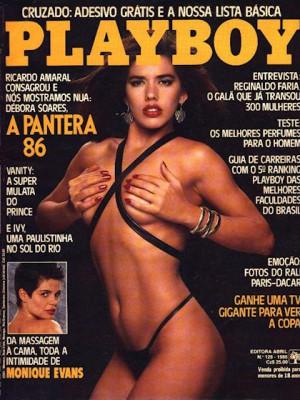 Playboy Brazil - April 1986