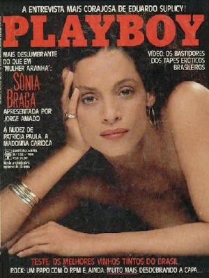 Playboy Brazil - July 1986
