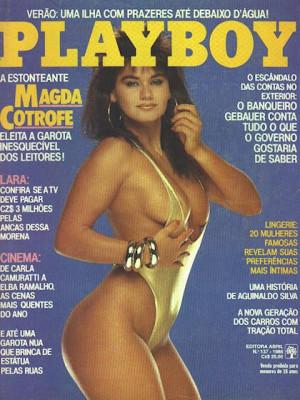 Playboy Brazil - Dec 1986